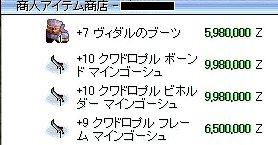 09-03-02-main.jpg