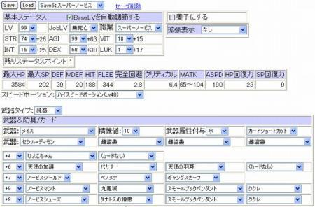 09-03-13-05.jpg