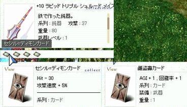09-03-16-02.jpg