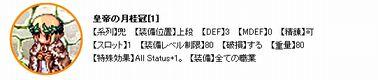 09-03-32-Eir-02.jpg