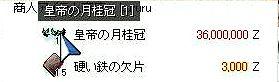 09-04-07-01.jpg