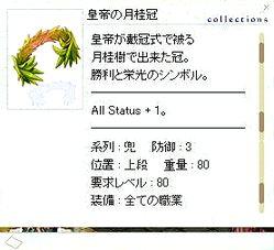 09-04-07-03.jpg