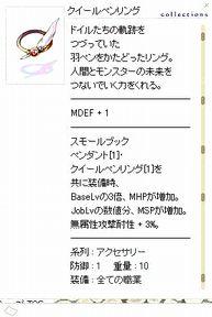 09-04-07-04-Q.jpg