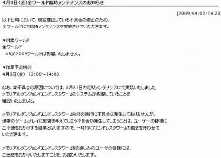 09-04-07-ET-02.jpg