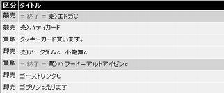 09-04-07-ET-03.jpg