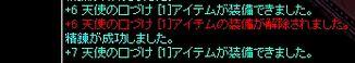 09-04-18-01.jpg