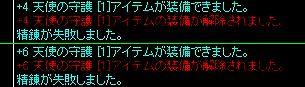 09-04-27-05kuho.jpg