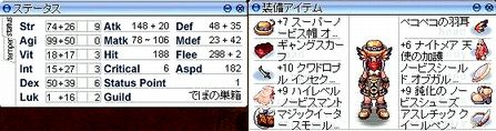 09-04-27-08maP.jpg