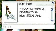 09-04-30-ken.jpg