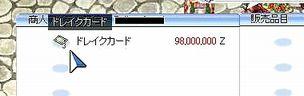 09-05--16-02c.jpg
