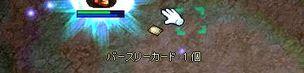 09-05-18-01.jpg
