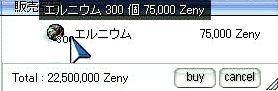09-08-04-L300.jpg