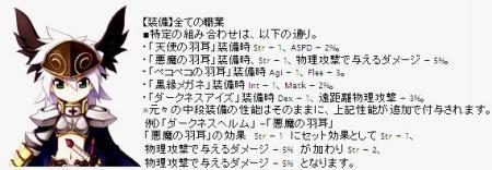 09-09-10-01.jpg