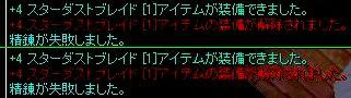 09-09-17-01STR.jpg