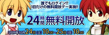 09-10-17-01kaiho.jpg