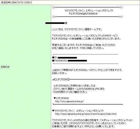 09-10-17-02SNS-02.jpg
