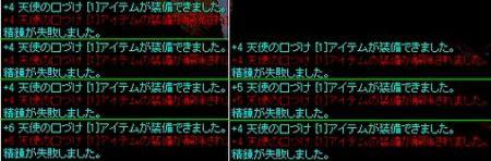 09-08-02-口付け