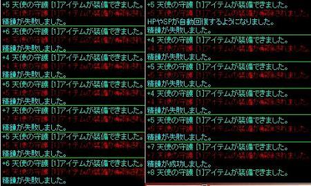 09-08-02-精錬02