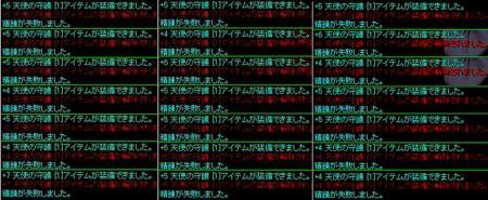 09-08-02-精錬01