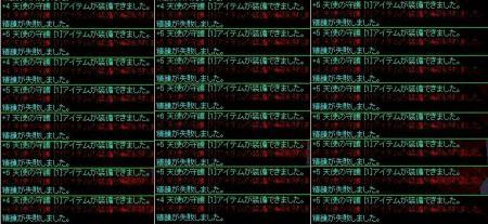09-08-03-精錬01