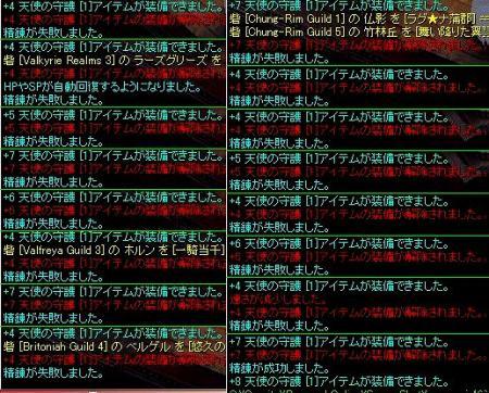 09-08-03-精錬02