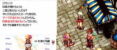 09-08-03-濃縮01