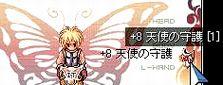 09-08-03-守護+8
