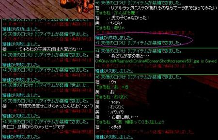 09-08-04-口付け02
