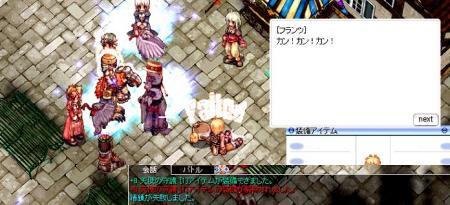 09-08-04-守護+9