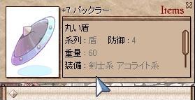+7sB.jpg