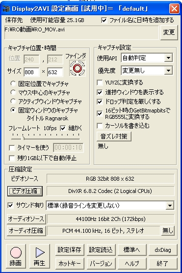 Disp2AVI起動画面