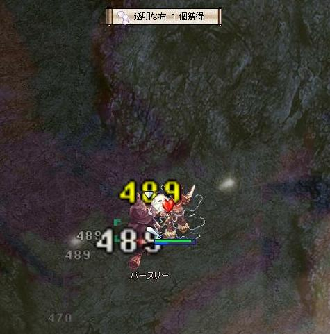 20050206032713.jpg
