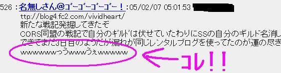 20050207201046.jpg