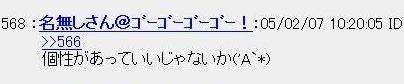 20050207202304.jpg