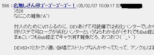 20050207202724.jpg