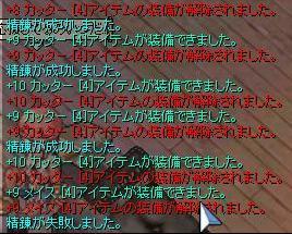 20050211201353.jpg