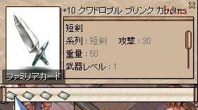 20050211202130.jpg