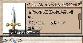 20050213185753.jpg