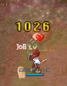 20050213191204.jpg
