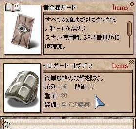 20061227161924.jpg