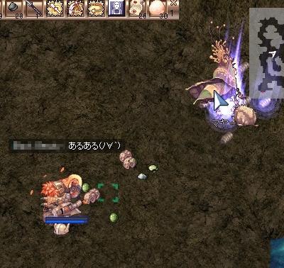 2007-3-13-1.jpg