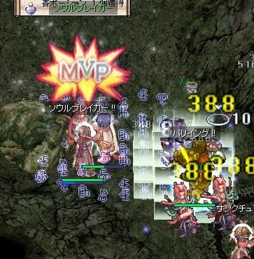 2007-3-13-4.jpg