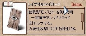 2007-3-14-2.jpg