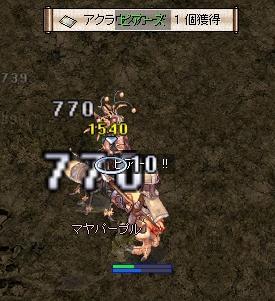 2007-3-14-4.jpg