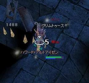 2007-AX2.jpg
