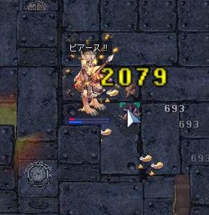 2007-K.jpg