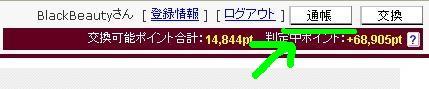 20070801082049.jpg