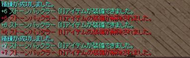 20070911040307.jpg