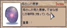 20071005193135.jpg
