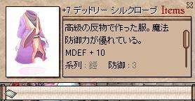 20071005194313.jpg